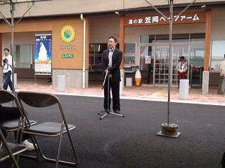 110731道の駅オープニングセレモニー.jpg