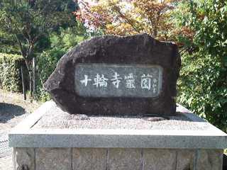 110830奈良のお客様①.jpg