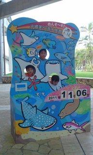 111106美ら海水族館①.jpg
