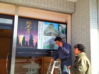 120130窓枠フィルム.jpg
