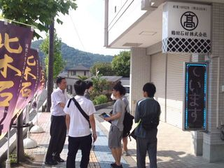 120709福大課外ゼミ⑦'.jpg