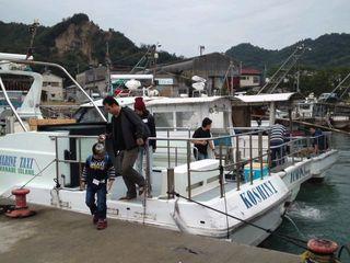 120929三艇のチャーター船②.jpg