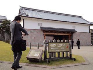 121020金沢城公園④.jpg