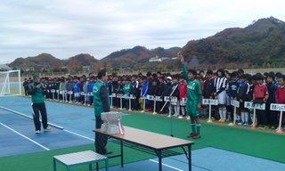 121124笠岡RCサッカー大会③.jpg