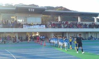 121125笠岡RCサッカー大会①.jpg
