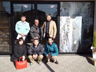 130125京都からのお客様⑤.jpg