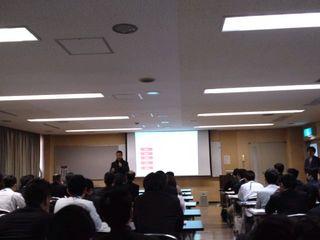 130501新しい仕事づくり会議.jpg