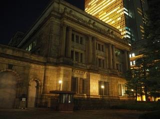 141209日本銀行本店本館.jpg