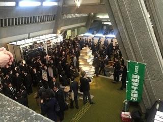 20150125京都会議.jpg
