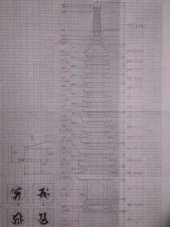 十三重塔の図面.jpg