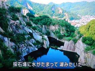 天空の旅人~瀬戸内を行く.jpg