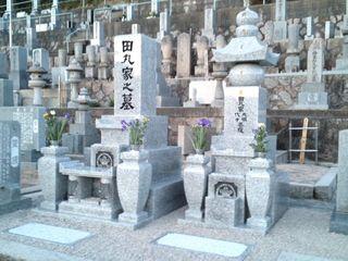 田丸家墓所完成②.jpg