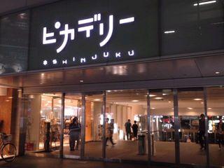 111015新宿ピカデリー①.jpg