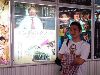 111015新宿ピカデリー③.jpg