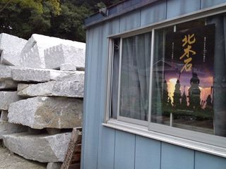 『不死鳥の石』ポスター.jpg